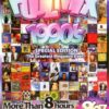 Dj Pool – 90's Poolmix Dance (Special Edition) (2012) 4 Hours