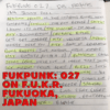 FUKPUNK RADIO SHOW: 027 (DR. FRANK FROM THE MR. T EXPERIENCE)