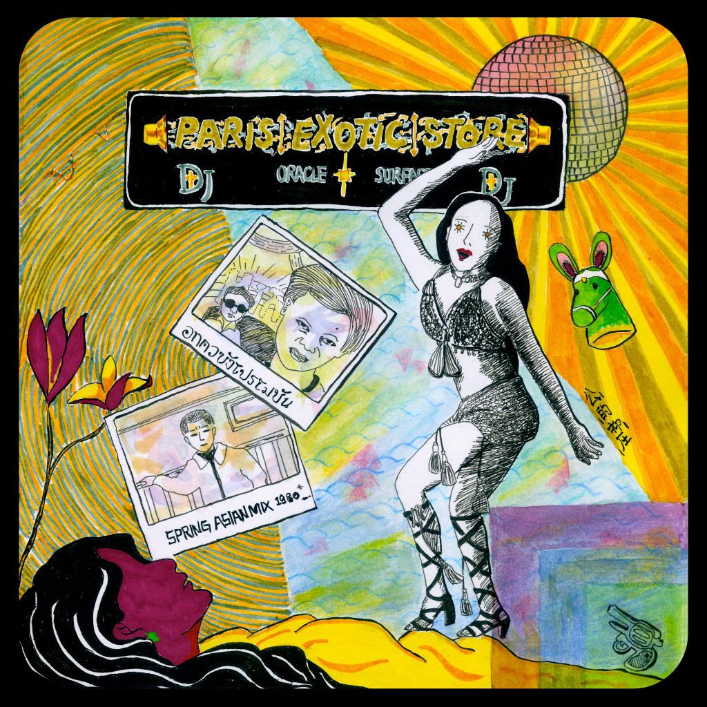 greggringo dj paris exotic store 1980 mix 1 spring when funky asians have the disco fever